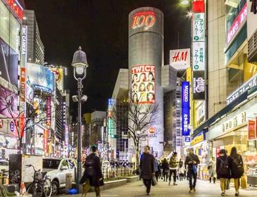 Itineraries - All Night in Shibuya