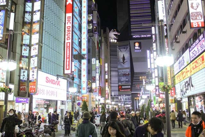 What to Do in Shinjuku