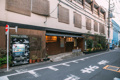 Where to stay in Ueno