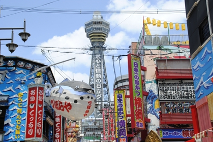 在大阪你絕對不能錯過的三十件事
