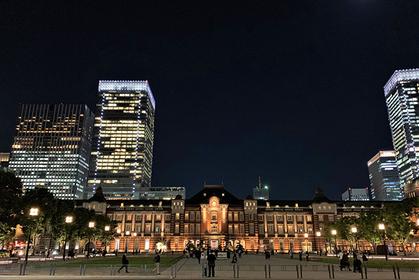 在東京的市中心【丸之內】來一趟愜意之旅
