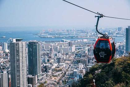 Get Around Kobe