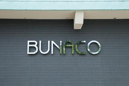 The Bunaco Experience in Aomori