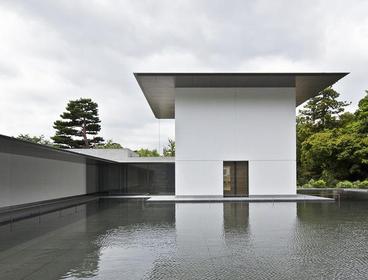 Zen at the D.T. Suzuki Museum
