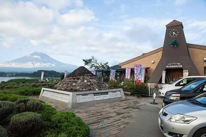Kawaguchiko's Natural Living Centre