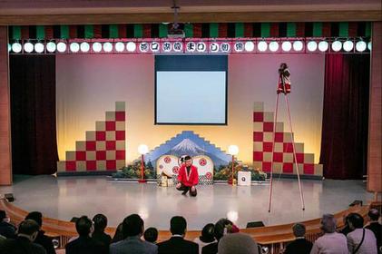 가와구치코 호수 원숭이 공연 극장