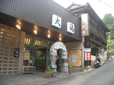 hot spring baths of Nikkotei Oyu
