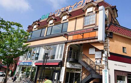 Rent a bike near Karuizawa Station