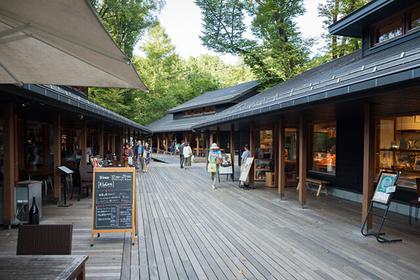 Hoshinoya Harunire Terrace