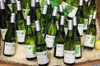 규카루긴자> 산쿠제르 와이너리에서 와인 사기