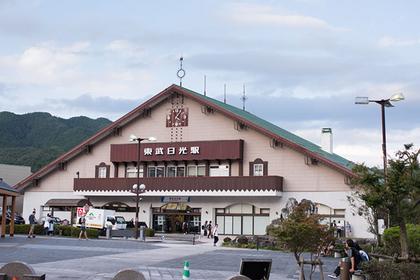 Getting Around Nikko