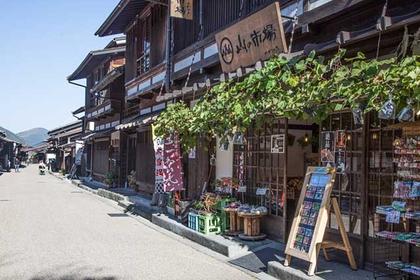 奈良井旅遊指南