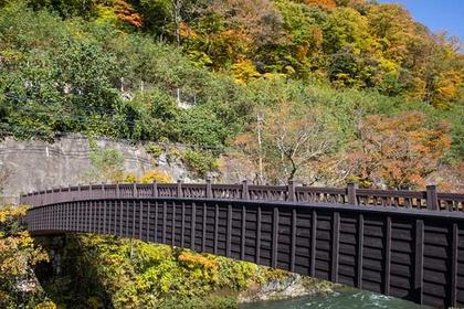 Gyonin Bridge to Kozenji Temple Scenic Hike