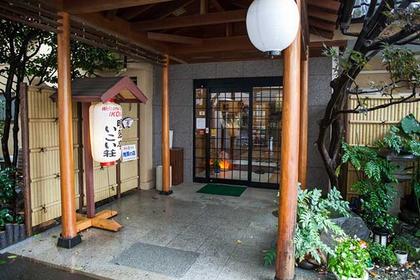 Where to Stay in Miyagi