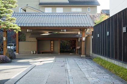 Stay at Minamikan Hotel