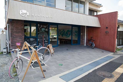 A Stay at Shimonoseki's Trendiest Guest House
