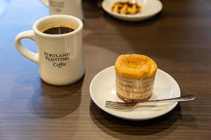 Ko-Uchi Café