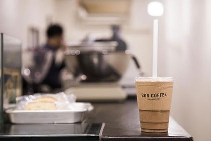 Sip Bon Coffee's macha frappe near Fukui Station