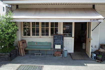 The Best Cafes in Awajishima