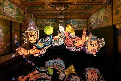 100 Steps to the Hyakudan Kaidan's Summer Art Exhibition