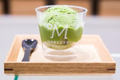 Green Tea Shops in Shizuoka