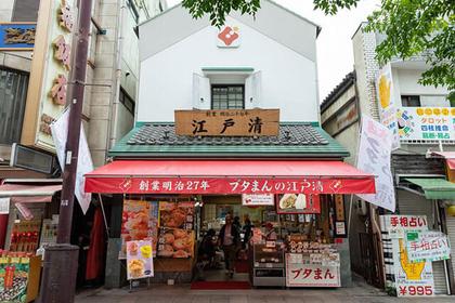 What to Eat in Yokohama