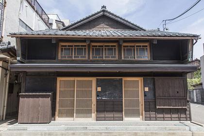 Rediscovering Lost Japan: Tsumesho Mikuni and Mikuni En