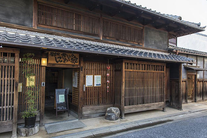 Historic Buildings in Naramachi