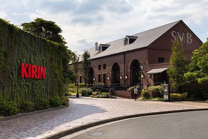 Kirin Beer Factory