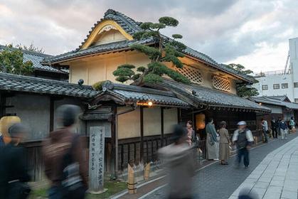 The Matsuzaka Residence