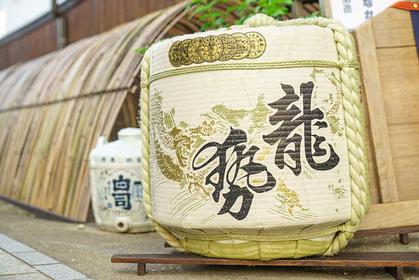 The Hometown of Ginjo Sake: Takehara's Breweries