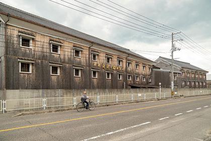 Nakao Brewery