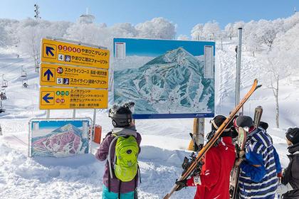 A Day of Skiing in Nozawa Onsen
