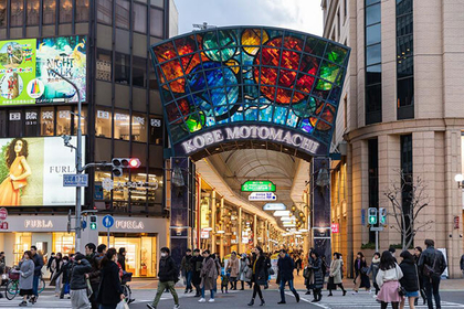 Shopping in Kobe