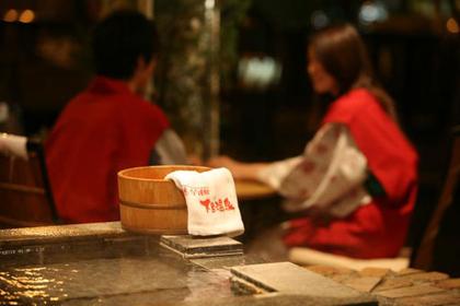 No.13 Gero Onsen (Gifu)