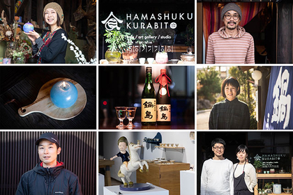 Welcome to Hama-cho: Bizen Hamashuku Brewery Street in Saga