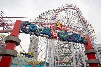 A Guide to 5 of the Best Amusement Parks in Japan