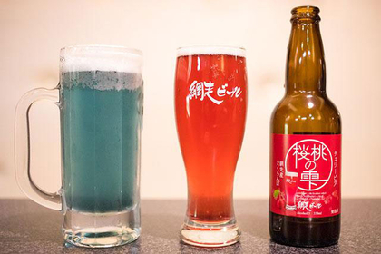 Abashiri Yakiniku Abashiri Beer Kan