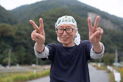 Uango in Takehara