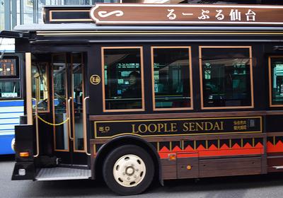 レトロバス「るーぷる仙台」で行く仙台1DAYトリップ