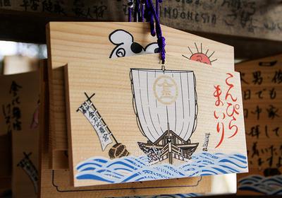 """香川のパワースポット""""こんぴらさん""""と周辺グルメを満喫する1DAYコース"""