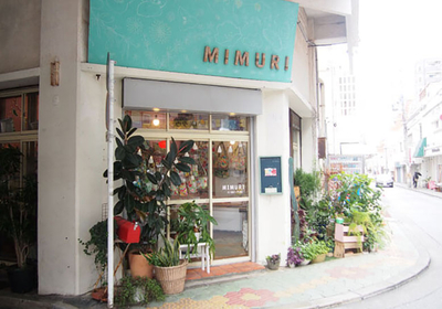 Explore the back streets and local spots of Naha!