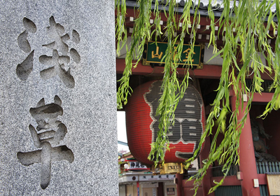 前往淺草、上野、神保町感受東京下町文化的1日行程