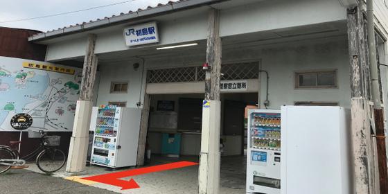 JR初島駅前 (PiPPAポート) image