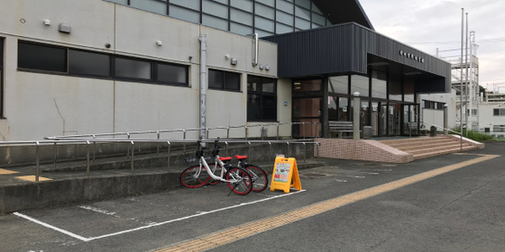 有田市民体育会館 (PiPPAポート) image