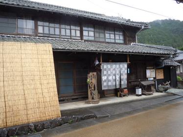 Nouka Minshuku Nakaya image