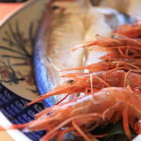 Sodayama Onsen Wa Yawaragi image