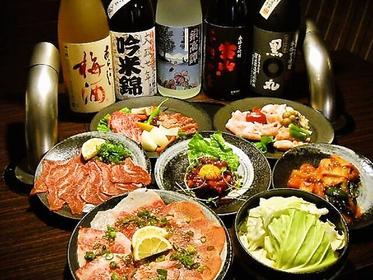 Sumibi Yakiniku kamihyoe image