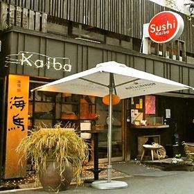 Hontozushikaiba image