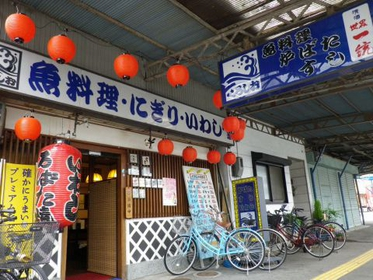 Kuroshio image